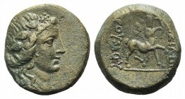 Kings of Bithynia, Prusias II (182-149 BC). Æ (20mm, 6.02g, 12h). Wreathed head of Dionysos r. R/ Centaur advancing r., playing lyre. RG 26; SNG Copen...