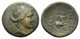 Kings of Bithynia, Prusias II (182-149 BC). Æ (21mm, 5.73g, 12h). Wreathed head of Dionysos r. R/ Centaur advancing r., playing lyre; monogram below r...