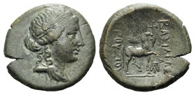 Kings of Bithynia, Prusias II (182-149 BC). Æ (23mm, 5.54g, 12h). Wreathed head of Dionysos r. R/ Centaur advancing r., playing lyre; monogram below r...