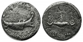 Marcus Antonius, Denarius, Mint moving with Antonius, 32-31 BC; AR (17mm, 2.95g); Praetorian galley right; above, ANT AVG, below, [III VIR] R P C / Le...