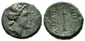 Kings of Bithynia. Prusias I Chloros ca.230-182 BC. Æ (17mm, 5.53g). Laureate head of Apollo right. / ΒΑΣΙΛΕΩΣ ΠΡΟΥΣΙΑΣ. Bow and quiver. RG 17; SNG Co...