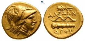 Kings of Macedon. Amphipolis. Time of  Alexander III - Philip III circa 325-319 BC. In the name of Alexander III. Struck under Antipater. Quarter Stat...