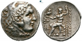 Kings of Thrace. Ephesos. Lysimachos 305-281 BC. In the name and types of Alexander III of Macedon. Struck circa 295/4-289/8 BC. Tetradrachm AR