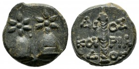 Colchis. Dioscurias, circa 200 BC. AE (15mm, 4.21g). Caps of the Dioscuri surmounted by stars / ΔIOΣKOYPIAΔOΣ. Thyrsos. SNG Stancomb 638.