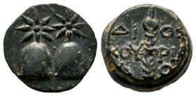 Colchis. Dioscurias, circa 200 BC. AE (15mm, 4.35g). Caps of the Dioscuri surmounted by stars / ?IO?KOYPIA?O?. Thyrsos. SNG Stancomb 638.