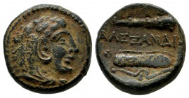 Kings Of Macedon. Alexander III The Great. 336-323 BC. AE unit (17mm, 5.72g). uncertain Macedonian mint, struck 336-323 B.C. - lifetime issue Head of ...