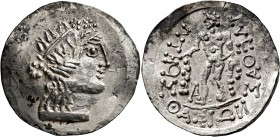 CELTIC, Lower Danube. Imitations of Thasos. Late 2nd-1st century BC. Tetradrachm (Silver, 33 mm, 16.41 g, 12 h). Celticized head of Dionysos to right,...