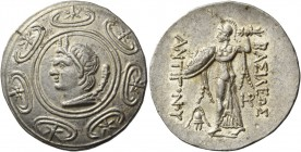 Antigonus II Gonatas, 277 – 239. Tetradrachm Amphipolis 277-239, AR 17.17 g. Macedonian shield decorated in centre with head of Pan l., with pedum ove...