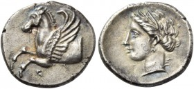 Corinthia, Corinth. Hemidrachm circa 150-120 century, AR 1.32 g. Forepart of Pegasus l.; below, q. Rev. Laureate head of Aphrodite l., wearing pearl n...