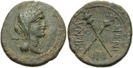 Sicily, Menainon, 204 - 190 BC, AE18, Demeter, Crossed Torches