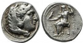 Kings of Macedonia, Philip III, Arrhidaios, 323 - 317 BC, Silver Tetradrachm, Arados Mint