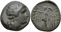 Celtic Kings of Thrace, Kavaros, 230 - 218 BC, AE20