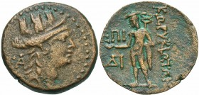Cilicia, Korykos, 1st Century BC, AE23, Tyche / Hermes