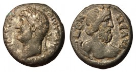 Hadrian, 117 - 138 AD, Billon Tetradrachm of Alexandria