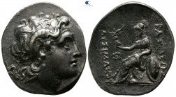 Thrace. Byzantion circa 260-245 BC. In the name and types of Lysimachos. Tetradrachm AR