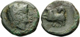 ETRURIA. Uncertain inland mint . Circa 300-250 BC. (Bronze, 14 mm, 2.41 g, 6 h). Head of Hercle to right, wearing lion's skin headdress. Rev. Dog runn...
