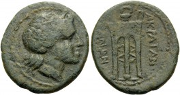 SICILY. Akragas . 240-213 BC. (Bronze, 23 mm, 5.82 g, 11 h). Laureate head of Apollo to right. Rev. AKPAΓANTINΩN Tripod. SNG ANS 1138-1139. SNG Munich...