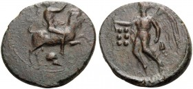 SICILY. Himera . Circa 420-407 BC. Hemilitron (Bronze, 21 mm, 5.65 g, 6 h). Youth riding goat prancing to right; below, Corinthian helmet right. Rev. ...