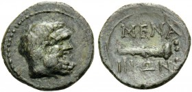 SICILY. Menainon . After 241 BC. Trias (Bronze, 15 mm, 2.08 g, 9 h). Bearded head of Herakles to right. Rev. MENA-INΩN Club to right; in field to righ...