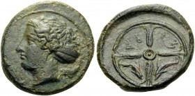 SICILY. Syracuse . Dionysios I, 405-367 BC. Hemilitron (Bronze, 18 mm, 3.74 g, 10 h). Head of Arethusa to left, wearing ampyx and sphendone adorned wi...