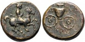 THESSALY. Krannon . Circa 350-300 BC. Dichalkon (Bronze, 15 mm, 4.43 g, 2 h). Thessalian warrior on horseback to right. Rev. ΑΤ-ΛA / ΚΡΑ Hydria on car...