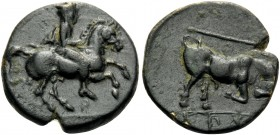 THESSALY. Krannon . Circa 350-300 BC. Chalkous (Bronze, 14 mm, 2.25 g, 3 h). Rider on horseback to right, wearing petasos and chiton; below, P. Rev. K...