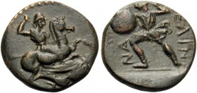 THESSALY. Pelinna . Circa 425-350 BC. Chalkous (Bronze, 15 mm, 2.10 g, 10 h). Helmeted horseman to right, raising spear to strike fallen warrior who i...