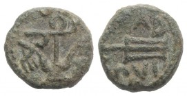 Northern Lucania, Paestum, c. 90-44 BC. Æ Semis (11mm, 2.40g, 5h). Anchor. R/ Rudder. Crawford 35/1; HNItaly 1254. Green patina, VF