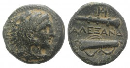 Kings of Macedon, Alexander III 'the Great' (336-323 BC). Æ Unit (17mm, 5.03g, 5h). Uncertain mint in Macedon. Head of Herakles r., wearing lion skin....