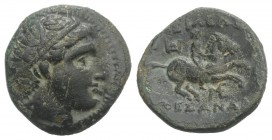 Kings of Macedon, Alexander III 'the Great' (336-323 BC). Æ Half Unit (17mm, 3.55g, 9h). Miletos, c. 323-319. Diademed head of Apollo r. R/ Horseman r...