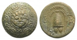 Kings of Macedon, Philip III (323-317 BC). Æ Half Unit (15mm, 3.73g, 11h). Salamis, under Nikokreon. Macedonian shield, facing gorgoneion on boss. R/ ...