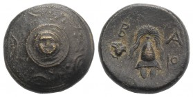 Kings of Macedon, Philip III Arrhidaios (323-317 BC). Æ Half Unit (14mm, 3.67g, 12h). Miletos or Mylasa, c. 320 BC. Macedonian shield, with facing gor...