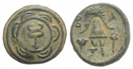 Kings of Macedon, Philip III Arrhidaios (323-317 BC). Æ Half Unit (14mm, 3.09g, 3h). Sardes, c. 322-319/8 BC. Macedonian shield, kerykeion on boss. R/...