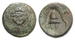 Kings of Macedon, Philip III Arrhidaios (323-317 BC). Æ Half Unit (14mm, 4.22g, 12h). Salamis, under Nikokreon. Macedonian shield, facing gorgoneion o...