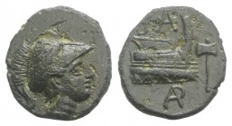 Kings of Macedon, Demetrios I Poliorketes (306-283 BC). Æ Half Unit (14mm, 2.20g, 12h). Uncertain mint in Caria(?), c. 290-283. Helmeted head of Athen...