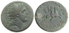Macedon Koinon, 3rd century AD. Æ (26mm, 12.76g, 1h). Diademed head of Alexander III r.; star below. R/ Alexander on Bucephalas r. Cf. AMNG III 369. G...