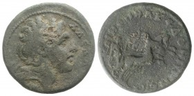 Macedon Koinon, 3rd century AD. Æ (26mm, 11.08g, 12h). Diademed head of Alexander r. R/ Nike in biga r. Cf. AMNG III 547. Good Fine