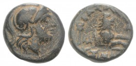 Kings of Thrace, Lysimachos (305-281 BC). Æ (13mm, 2.88g, 11h). Lysimacheia. Helmeted head of Athena r. R/ Forepart of a lion r.; kerykeion and monogr...
