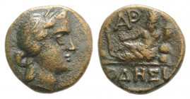 Thrace, Odessos, c. 281-270 BC. Æ (15mm, 3.40g, 12h). Diademed female head r. R/ The Great God reclining l., holding cornucopia, on two cushions; uptu...