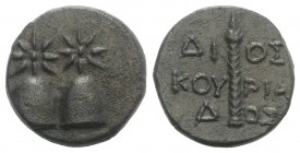 Kolchis, Dioskourias, c. 2nd-1st centuries BC. Æ (15mm, 3.83g, 12h). Piloi of the Dioskouroi surmounted by stars. R/ Thyrsos. SNG BM Black Sea 1021; S...