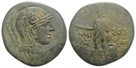Pontos, Amisos. temp. Mithradates VI, c. 85-65 BC. Æ (31mm, 19.28g, 12h). Head of Athena r., wearing Attic helmet. R/ Perseus standing facing, holding...