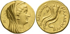 Ptolemy III Euergetes, 246 – 222. In the name of Arsinoe II. Octodrachm, Alexandria 246-242, AV 27.73 g. Diademed and veiled head of the deified Arsin...