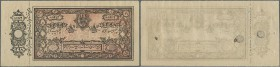 Afghanistan: 5 Rupees SH1298 (1919), P.2a, small tear at the counterfoil at lower left and pinholes at left border as usualy. Condition: XF