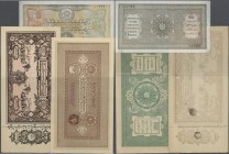 Afghanistan: interesting set of 3 pcs Afghanistan treasury notes containing 5 Rupees ND(1919-20) P. 2, 5 Afhganis ND(1926-28) P. 6 and 10 Afghanis ND(...