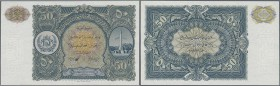 Afghanistan: 50 Afghanis ND(1936) P. 19r, remainder w/o serial, in crisp original condition with bright colors and without any damages in condition: U...