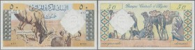 Algeria: 50 Dinars 1964 Banque de l'Algerie P.124, beautiful design banknote, more rarely seen on the market than 10 and 100 Dinars of the same series...