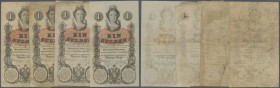 Austria: Privilegierte Oesterreichische National-Bank set with 4 Banknotes 1 Gulden 1858, P.A84 in different conditions from VG to VF+ (4 pcs.)