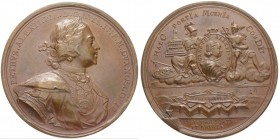 RUSSIAN EMPIRE AND FEDERATION. Peter I, 1682-1725. Bronze medal 1703. On the Foundation of St. Petersburg. Dies by T. Ivanov. Laureate and armored bus...