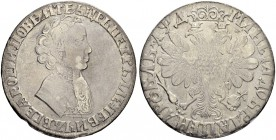 RUSSIAN EMPIRE AND FEDERATION. Peter I, 1682-1725. Rouble 1704, Red Mint. 27.83 g. Bitkin - (cf. 796 (R) var). Diakov 85 (R2). Dav. 1645. 7 roubles ac...
