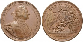 RUSSIAN EMPIRE AND FEDERATION. Peter I, 1682-1725. Bronze medal 1704. On the Capture of Dorpat, 14 July 1704. Dies by T. Ivanov (copy). Laureate and a...